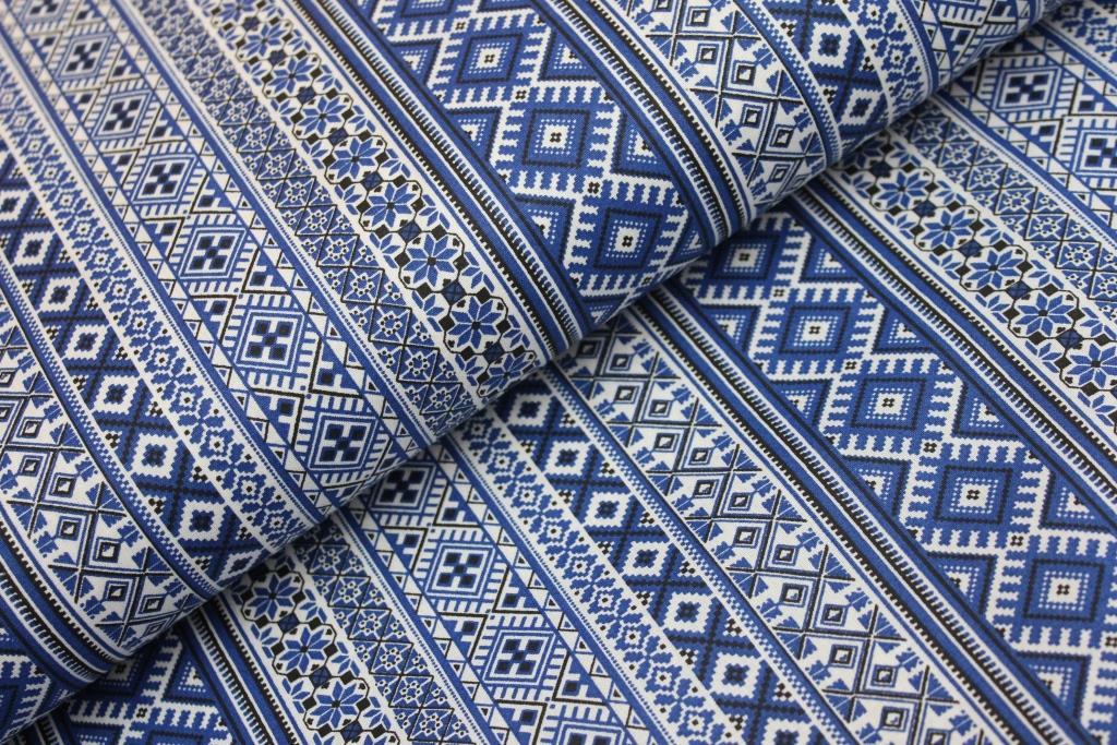 e9d56c516750 Indiánský vzor - modrý